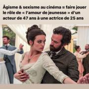 Agisme et sexisme au cinéma - un post de Marina Tomé
